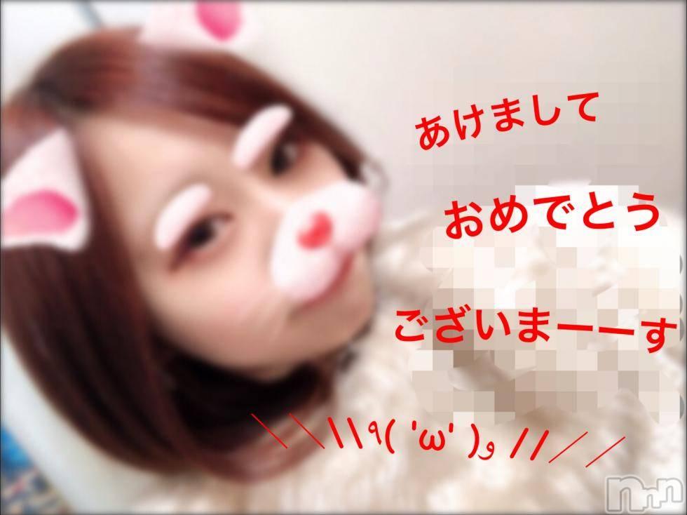 長岡デリヘルROOKIE(ルーキー) 新人☆まお(20)の1月1日写メブログ「2019年だっけ?」