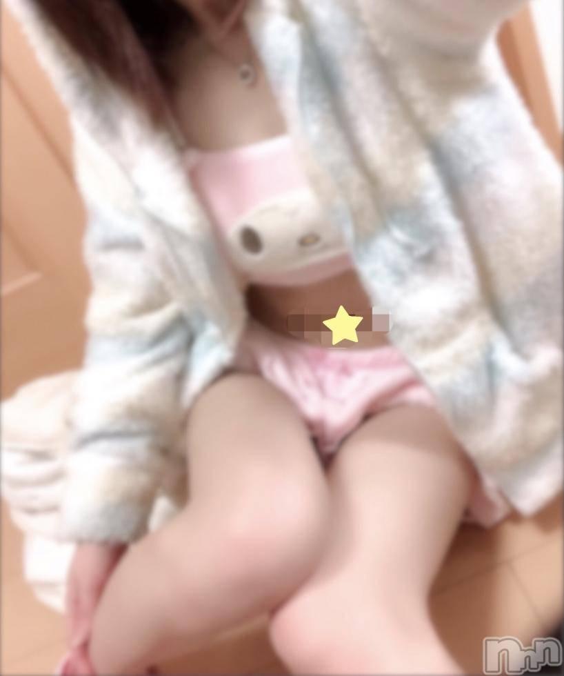 長岡デリヘルROOKIE(ルーキー) 新人☆まお(20)の1月4日写メブログ「さむいけどね」