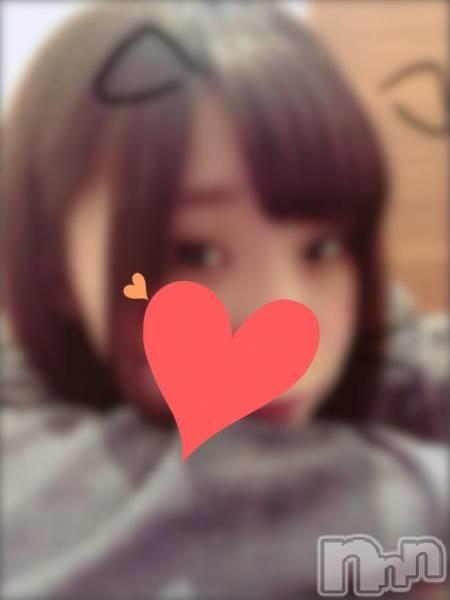 長岡デリヘルROOKIE(ルーキー) 新人☆まお(20)の4月14日写メブログ「おねむむ.?」