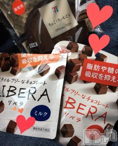 長岡デリヘルROOKIE(ルーキー) 新人☆まお(20)の4月15日写メブログ「いつもありがとう♡」