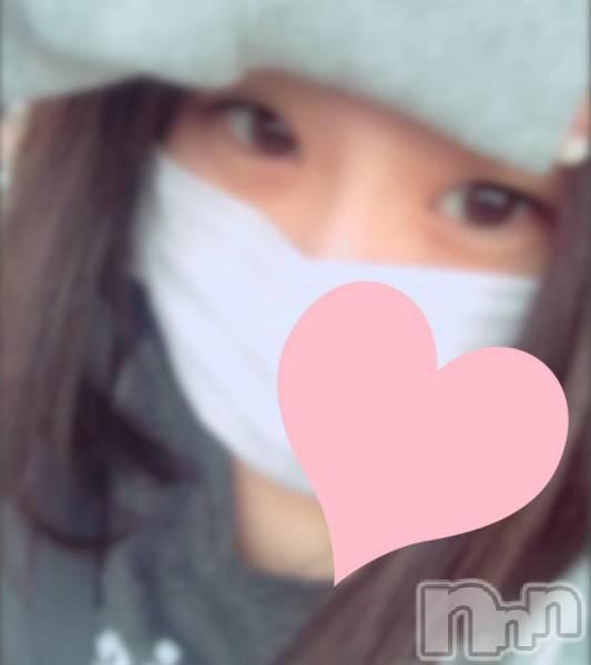 長岡デリヘルROOKIE(ルーキー) 新人☆まお(20)の4月17日写メブログ「おやすみーんみん」