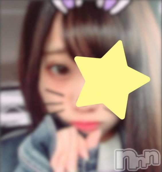 長岡デリヘルROOKIE(ルーキー) 新人☆まお(20)の4月18日写メブログ「おっしごと~♡」