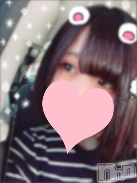 長岡デリヘルROOKIE(ルーキー) 新人☆まお(20)の4月22日写メブログ「げーきーあーつ!」