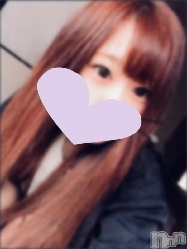 長岡デリヘルROOKIE(ルーキー) 新人☆まお(20)の2018年12月7日写メブログ「お知らせします。」