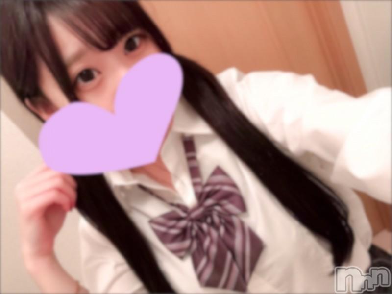 長岡デリヘルROOKIE(ルーキー) 新人☆まお(20)の2019年5月16日写メブログ「ちょっとした遊び」