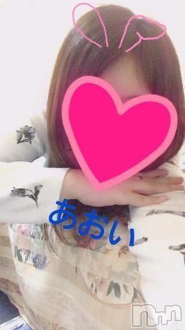 長野デリヘルl'amour~ラムール~(ラムール) あおい(22)の2020年2月14日写メブログ「0時まで出勤してます~」