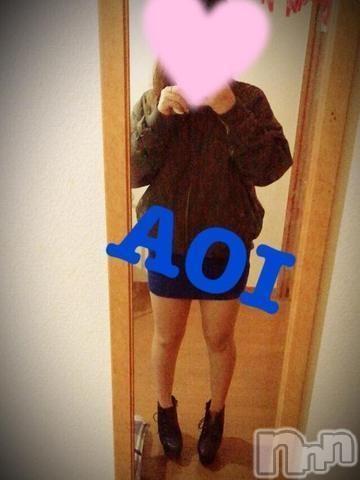 長野デリヘルl'amour~ラムール~(ラムール) あおい(22)の2020年2月14日写メブログ「YYKで会ったEさん」