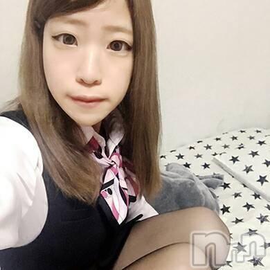 長野デリヘルPRESIDENT(プレジデント) りお(20)の2018年5月18日写メブログ「スマイル Uさん」