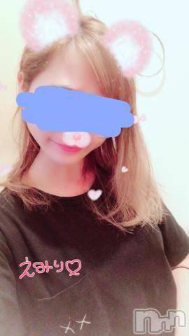 新潟メンズエステ癒々・匠(ユユ・タクミ) えみり(20)の10月16日写メブログ「ありがとう」