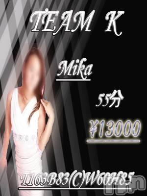 みかチームK(34) 身長163cm、スリーサイズB83(C).W60.H85。新潟ソープ -2nd- PENT在籍。