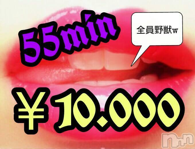 新潟ソープ-2nd- PENT(セカンドペント) りんチームK(38)の1月26日写メブログ「☆チームK始動☆」