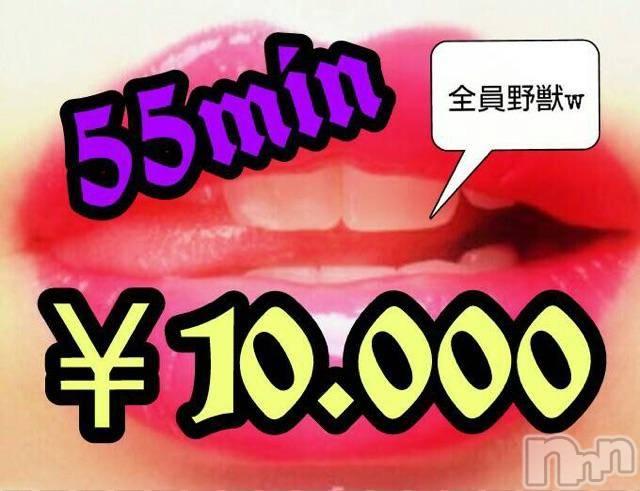新潟ソープ-2nd- PENT(セカンドペント) やよいチームK(33)の1月27日写メブログ「こんばんは」