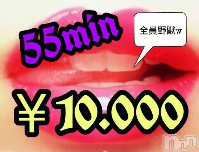 新潟ソープ-2nd- PENT(セカンドペント) やよいチームK(33)の1月29日写メブログ「また明日~」