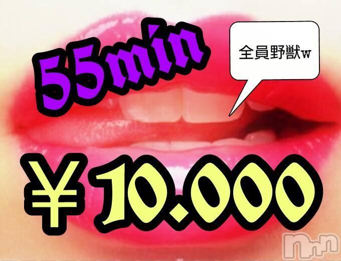 新潟ソープ-2nd- PENT(セカンドペント) みちるチームK(33)の1月27日写メブログ「おはよーございます!」