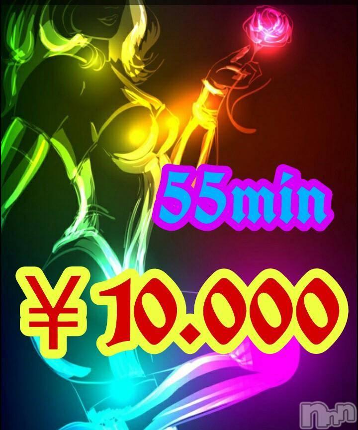 新潟ソープ-2nd- PENT(セカンドペント) みちるチームK(33)の1月30日写メブログ「お休みー(*´ω`*)」