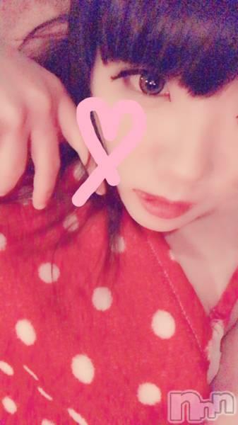 新潟ソープ本陣(ホンジン) のえ(21)の2018年2月15日写メブログ「おっはよーう☆彡」