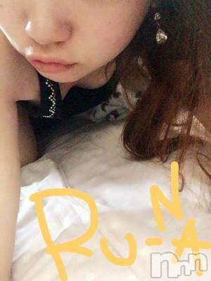 新潟デリヘルCharmant(シャルマン) るな/新人(24)の2月18日写メブログ「おはよん」