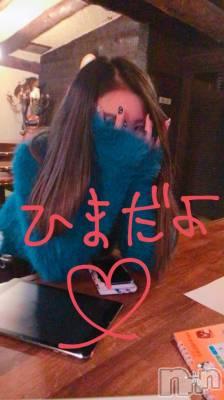 新潟駅前ガールズバーカフェ&バー こもれび(カフェアンドバーコモレビ) みる(22)の1月30日写メブログ「こんばんは♪」