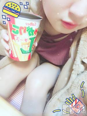 新潟ソープペントハウス 葉山(20)の3月17日写メブログ「じゃがりこ」