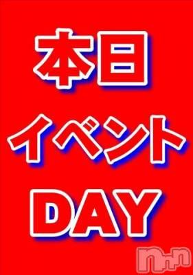 新潟ソープ 不夜城(フヤジョウ) いろは(26)の10月22日写メブログ「☆イベント~☆」