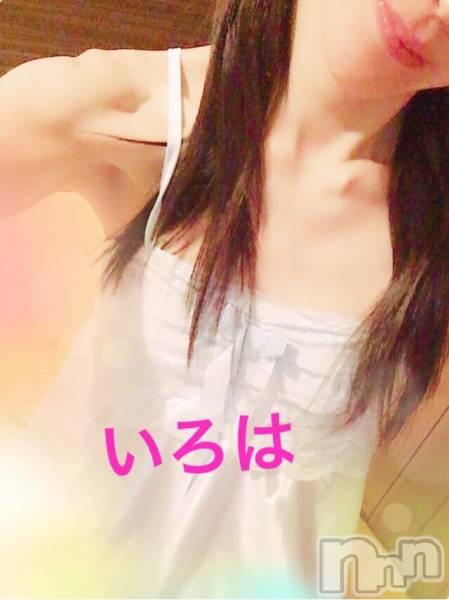 新潟ソープ不夜城(フヤジョウ) いろは(26)の2018年5月18日写メブログ「☆おはようございます☆」