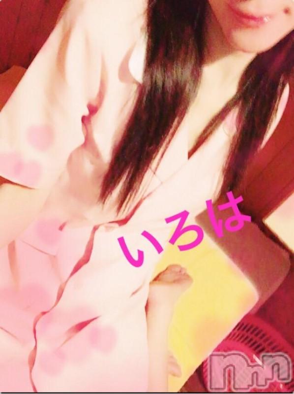 新潟ソープ不夜城(フヤジョウ) いろは(26)の2018年8月13日写メブログ「☆おはようございます☆」