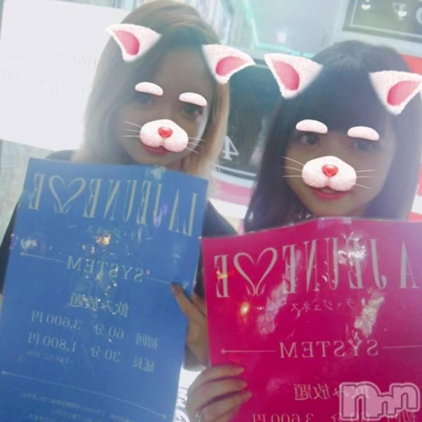 新潟駅前ガールズバーLA JEUNESSE(ラ ジュネス) の2018年7月12日写メブログ「髪染めました」