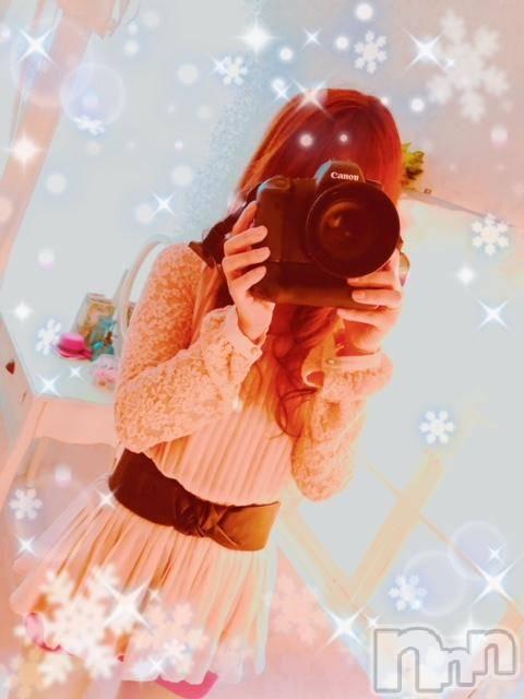 新潟デリヘルオンリーONE(オンリーワン) 京香★清楚可憐妻(34)の2月26日写メブログ「待ってるね❤️」