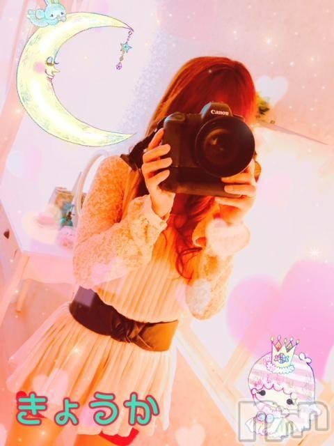 新潟デリヘルオンリーONE(オンリーワン) 京香★清楚可憐妻(34)の3月18日写メブログ「おはようございます❤️」