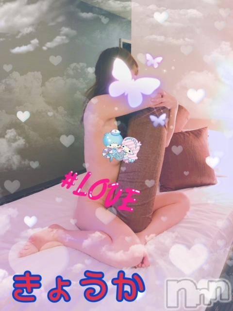 新潟デリヘルオンリーONE(オンリーワン) 京香★清楚可憐妻(34)の3月19日写メブログ「ちゃんと隠してあるから(๑˃̵ᴗ˂̵)」