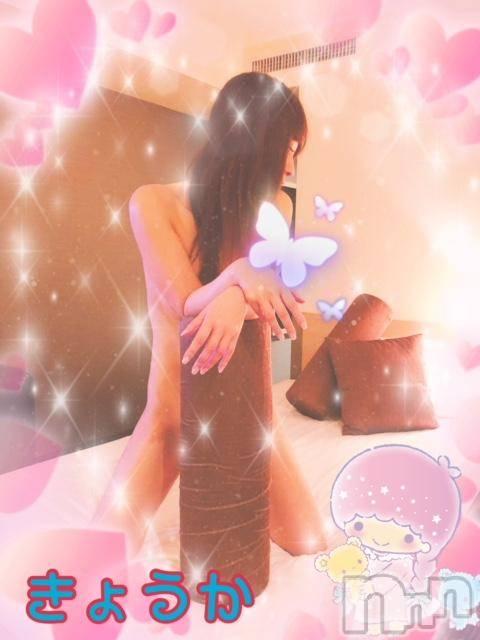 新潟デリヘルオンリーONE(オンリーワン) 京香★清楚可憐妻(34)の3月19日写メブログ「又遅れました(T . T)」