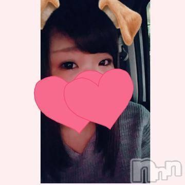 新潟ソープペントハウス 谷(21)の2月7日写メブログ「出勤しました♡」