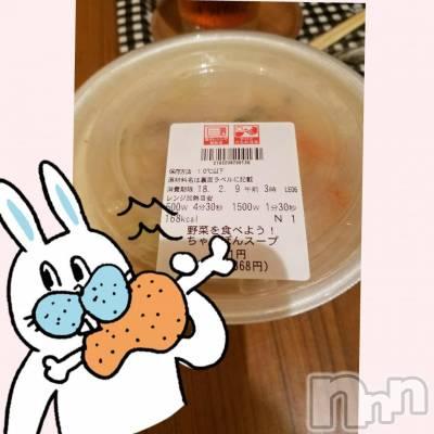 新潟ソープペントハウス 谷(21)の2月8日写メブログ「ごちそうさま〜☆」