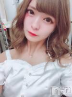 権堂キャバクラP-GiRL(ピーガール) 絵夢(20)の7月15日写メブログ「告知♡」