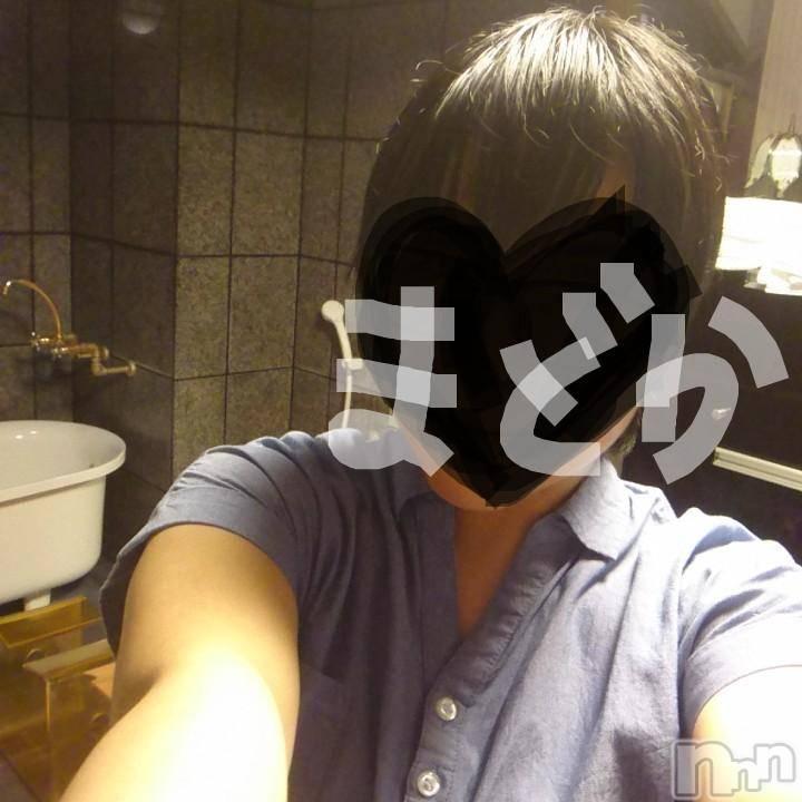 新潟ソープスチュワーデス まどか(24)の5月16日写メブログ「ご報告」