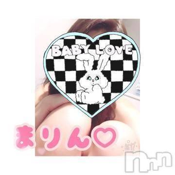 新潟デリヘルMinx(ミンクス) 真凛【新人】(21)の2月13日写メブログ「ご予約のEさん♪」