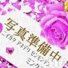真凛【新人】(21)
