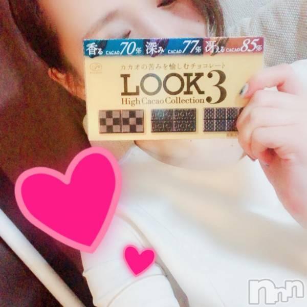 新潟駅南メンズエステAroma First(アロマファースト) 椎名 そらの12月2日写メブログ「冴えるっ!!!」