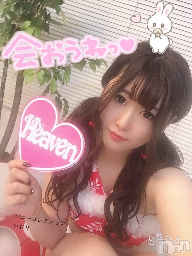 新潟ソープ新潟バニーコレクション(ニイガタバニーコレクション) イオリ(25)の7月8日写メブログ「ただいまです??」