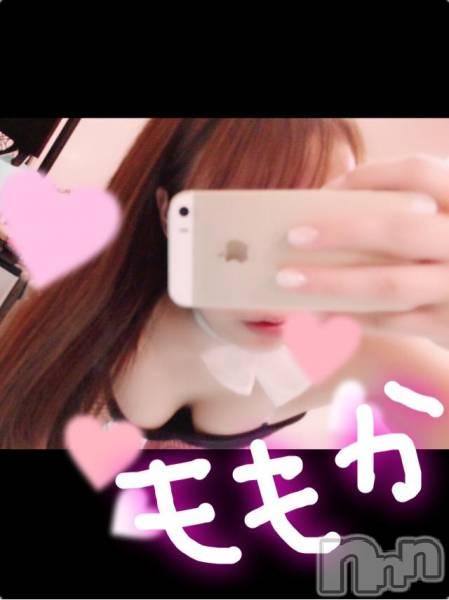 新潟ソープ新潟バニーコレクション(ニイガタバニーコレクション) モモカ(25)の2018年4月16日写メブログ「ぽかぽか~」