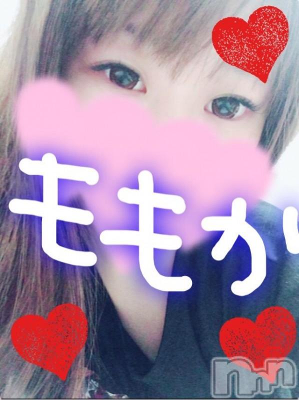 新潟ソープ新潟バニーコレクション(ニイガタバニーコレクション) モモカ(25)の2018年5月16日写メブログ「ももちゃん日記★」