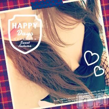 新潟ソープ新潟バニーコレクション(ニイガタバニーコレクション) マキ(26)の2019年10月13日写メブログ「おはようございます??」