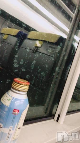 古町ガールズバーカフェ&バー KOKAGE(カフェアンドバーコカゲ) の2018年2月12日写メブログ「休み2日目」