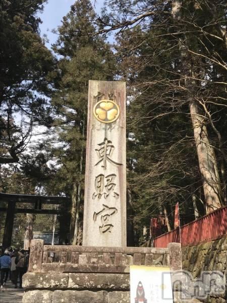 古町ガールズバーカフェ&バー KOKAGE(カフェアンドバーコカゲ) の2018年2月26日写メブログ「栃木旅行!」