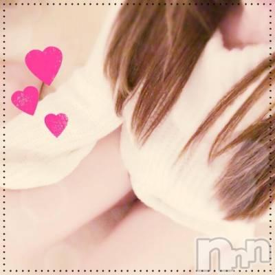 新潟ソープペントハウス 長田(24)の2月7日写メブログ「おはよー♡」