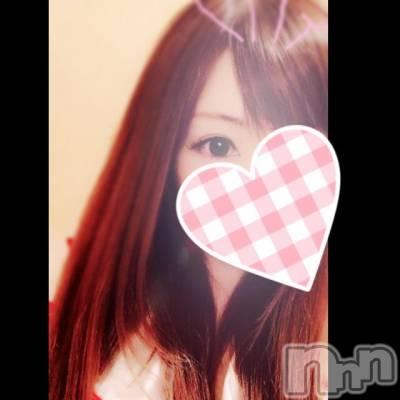 新潟ソープペントハウス 長田(24)の2月7日写メブログ「ありがとう♡」