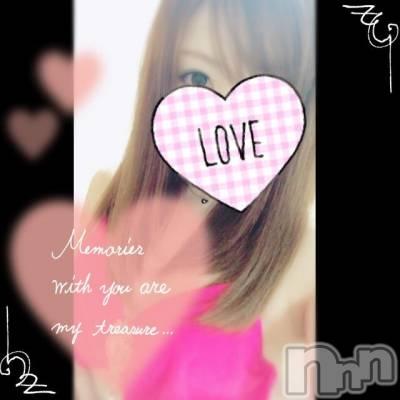 新潟ソープペントハウス 長田(24)の2月9日写メブログ「おやすみー♡」