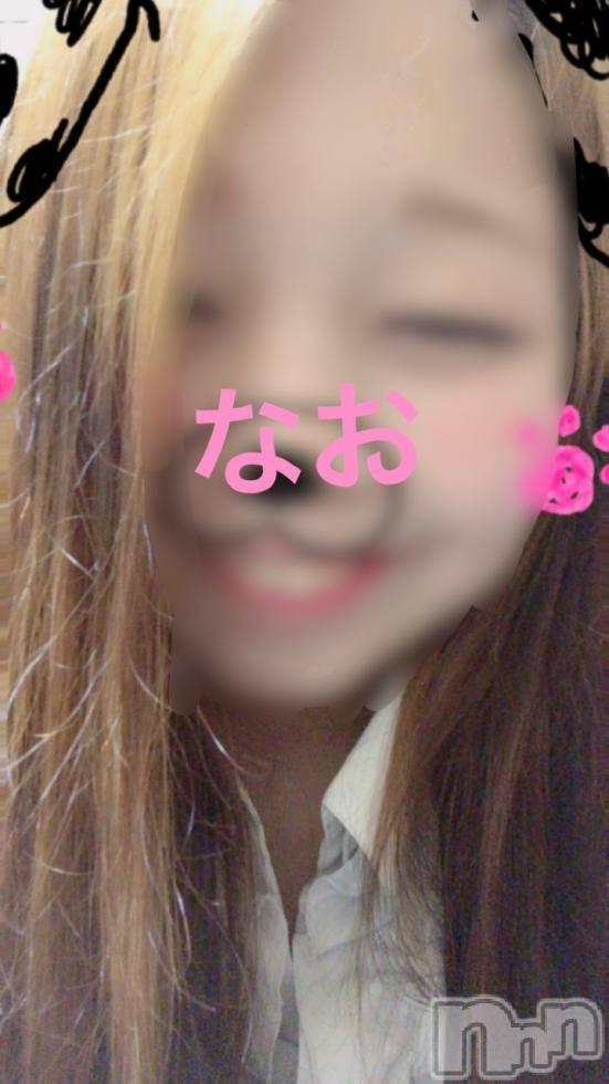 新潟デリヘルCharmant(シャルマン) なお/業界未経験(18)の3月7日写メブログ「出勤です~!」