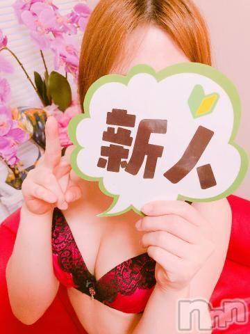 新潟デリヘルCharmant(シャルマン) なお/業界未経験(18)の9月15日写メブログ「得意料理」