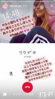 権堂キャバクラTHE LOUNGE 風雅(ラウンジフウガ) りりの4月27日写メブログ「昨日の出来事。」